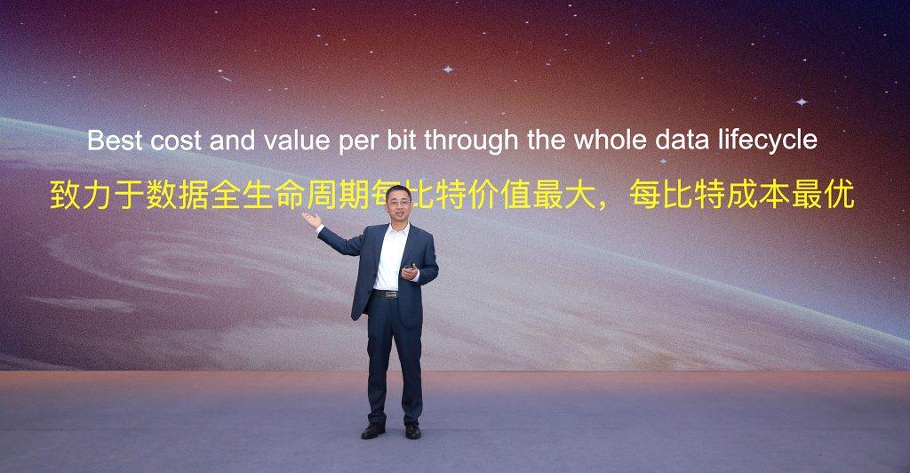 华为面向鲲鹏计算产业宣布启动数据基础设施战略