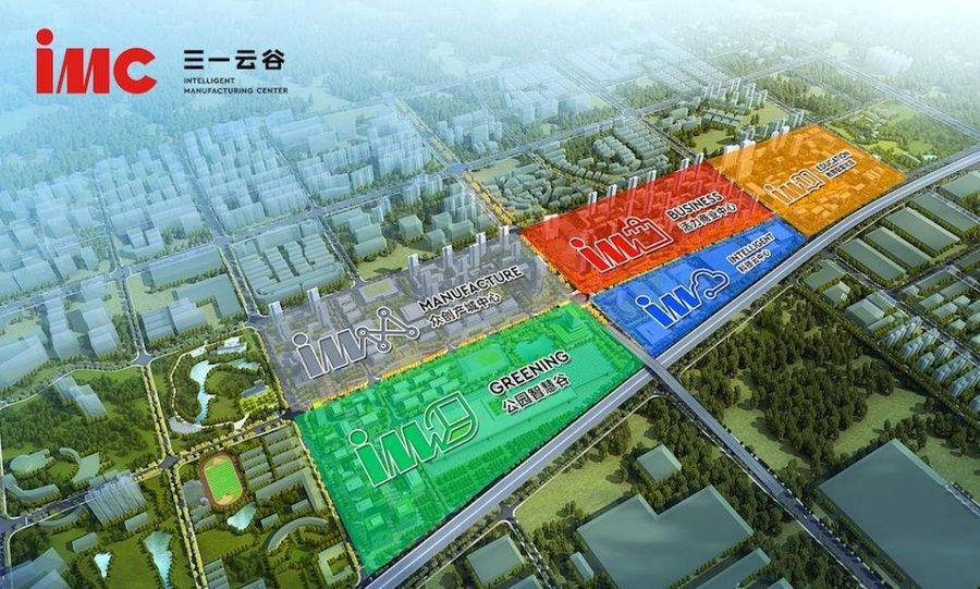 《长沙经开区携手三一集团,共建千亿级数字经济园区》
