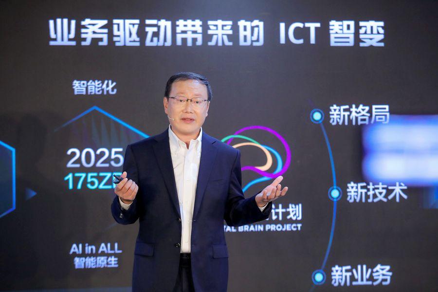 《无处不AI:新华三的智能化转型》