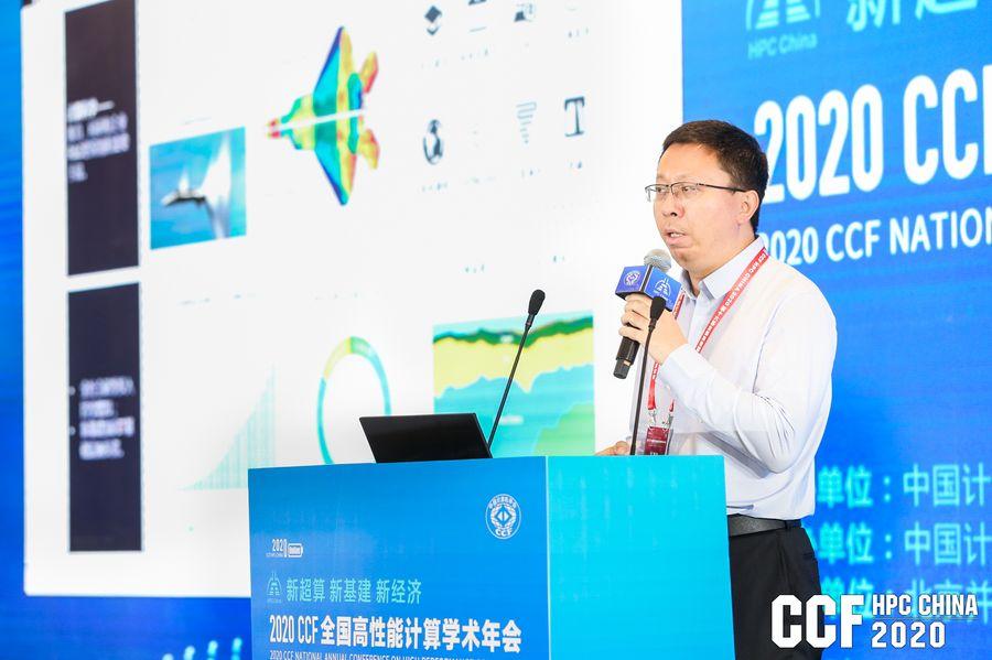 《并行科技陈健:让超算更简单、更普惠的探索者》