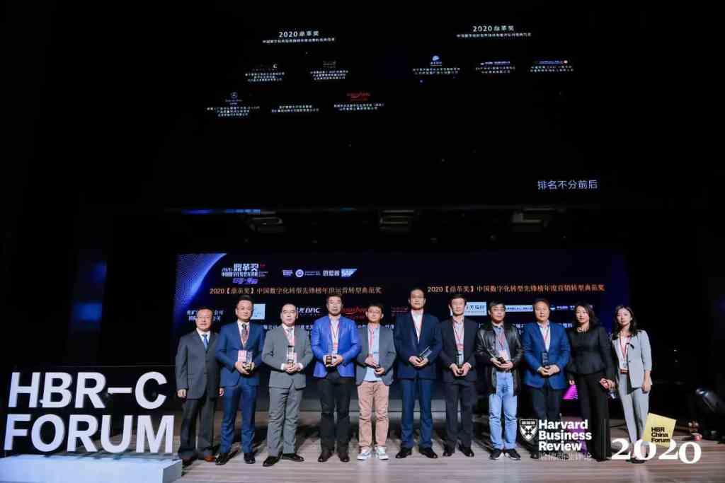 《蓝光发展助理总裁沈慧专访:以业务流程管理促进数字化转型》