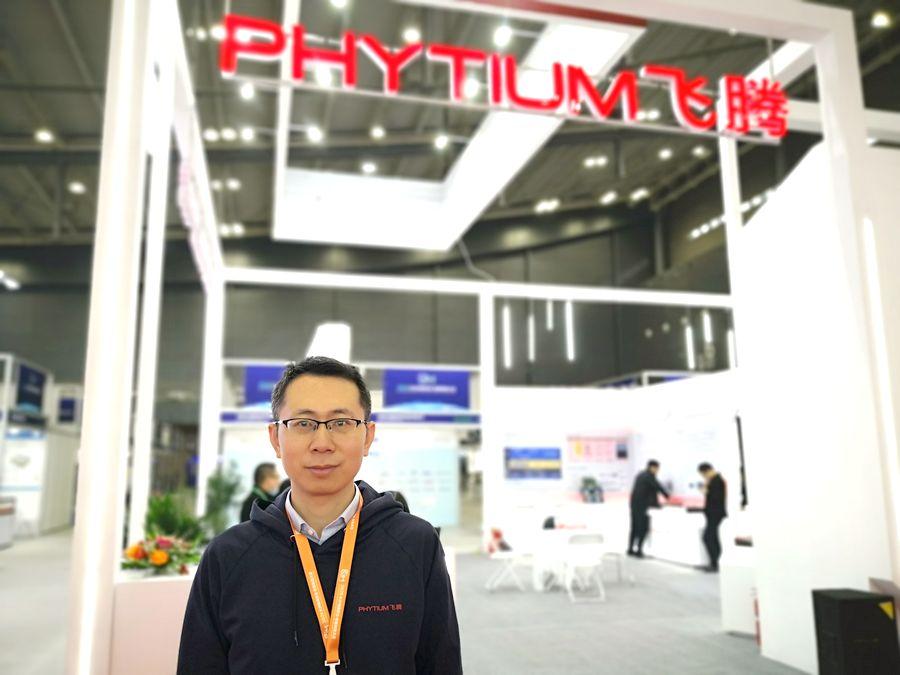 《飞腾副总经理郭御风:信创和新基建将成为未来的主战场》