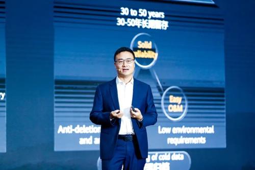 华为庞鑫:构建安全、绿色全闪存数据中心