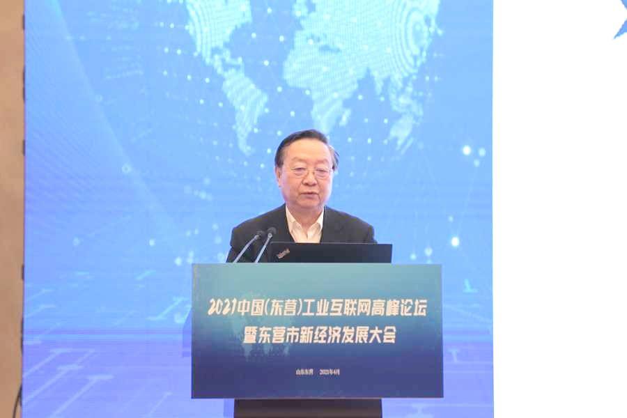 《工信部原部长李毅中:发展数字工业要从企业做起》