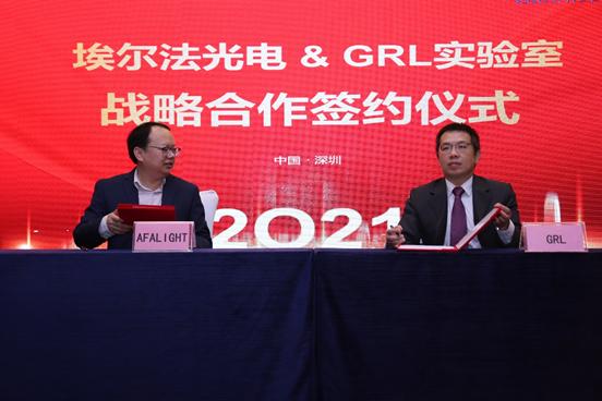 埃尔法光电和GRL联合宣布第一款国产芯片方案认证主动式HDMI模组