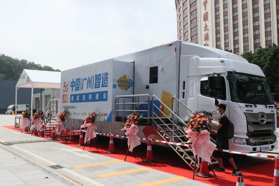 《2021世界超高清视频(4K/8K)产业发展大会在穗举办》