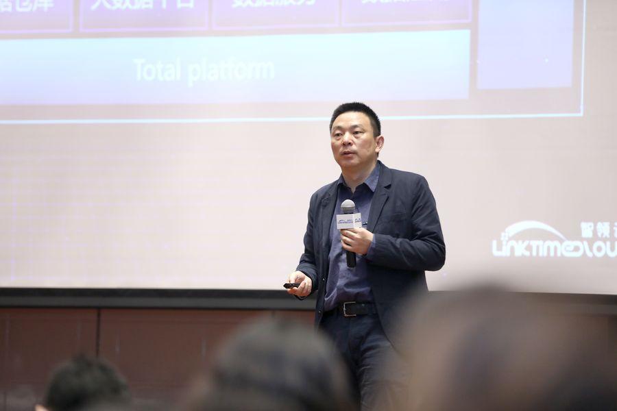 《见证云原生数据中台创变!智领云2021年合作伙伴沙龙在京举行》