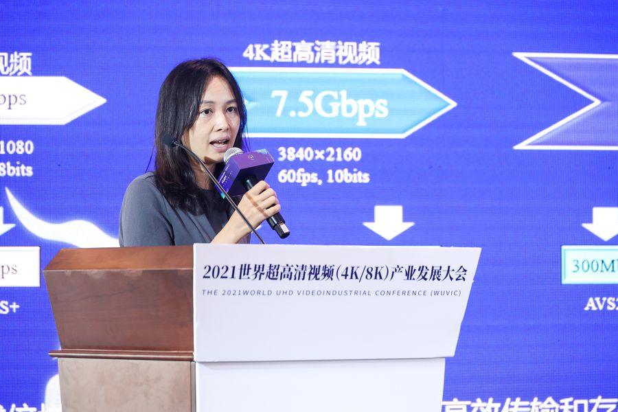 《人工智能加持,超高清视频产业迎来5G时代发展新机遇》