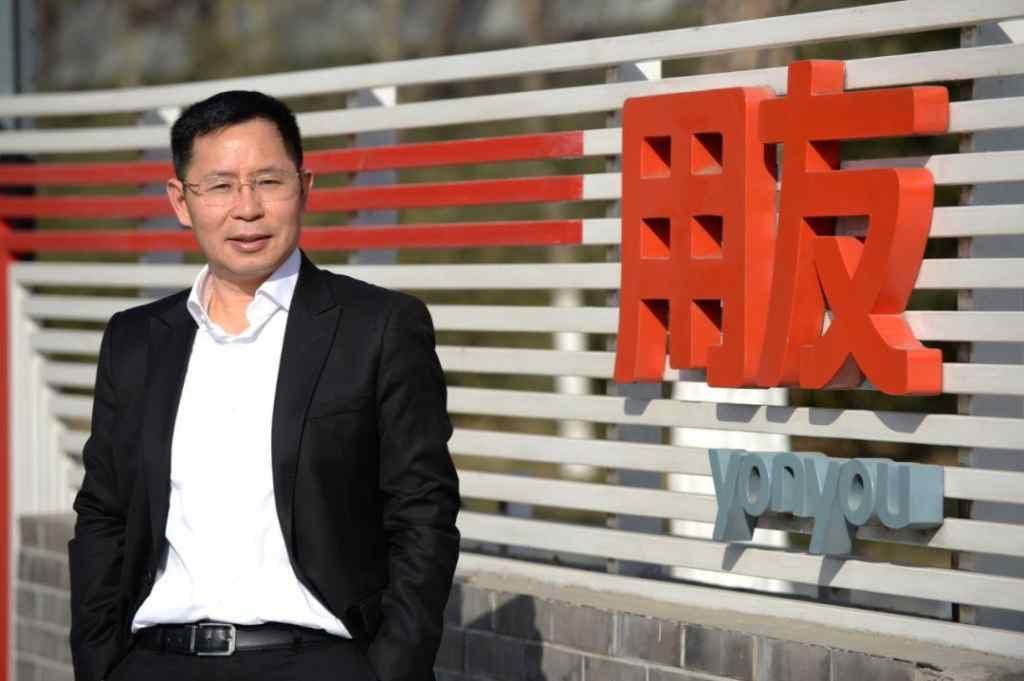 《商业创新平台(BIP):中国企业服务产业发出的最新强音》